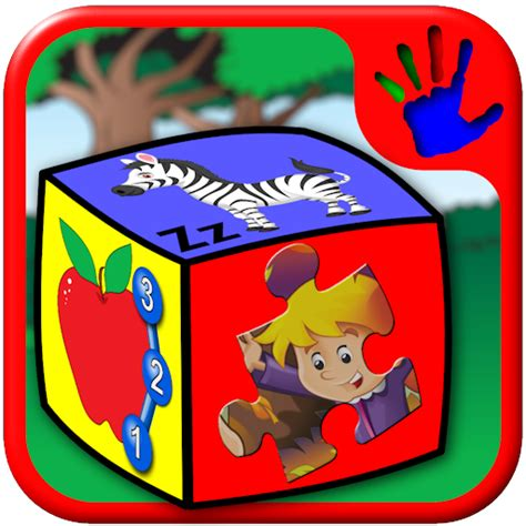 Abc Gift Card Phone Number - amazon com preschool abc number and letter puzzle games teaches young kids the