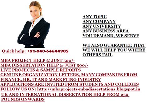 Mba Finance Dissertation Project by Mba Project World Mba Project Topics For Osmania