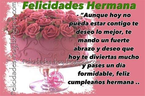 imágenes dios te bendiga hermana tarjetas de feliz cumplea 241 os feliz cumplea 241 os hermana