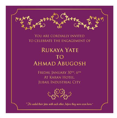 free invitation card templates for engagement 48 printable engagement invitation templates psd ai