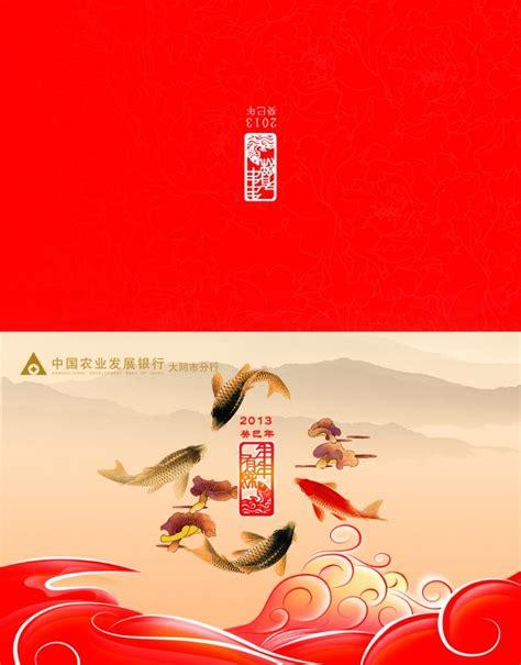 free new year greeting card design 2013 new year greeting cards designs original files free