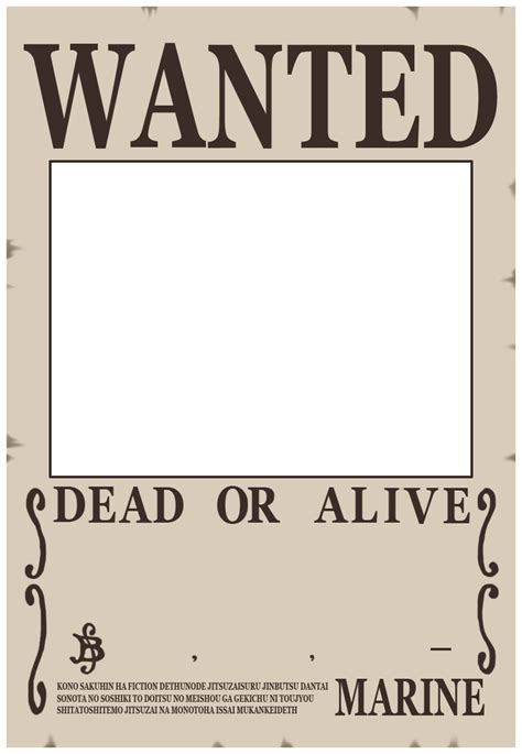 Poster Wanted One make yourself wanted