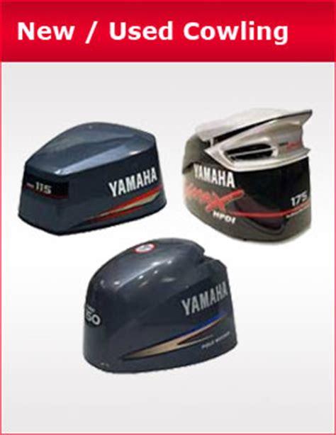 yamaha outboard motor covers sale f225 yamaha outboards upcomingcarshq