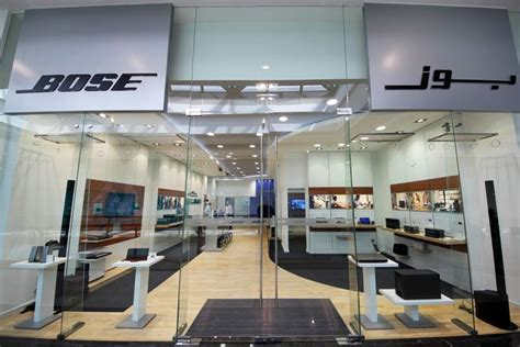 home technology store darwish technology launches the first bose store in
