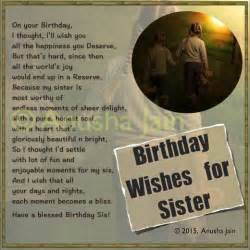 birthday wishes texts and quotes for sisters funny