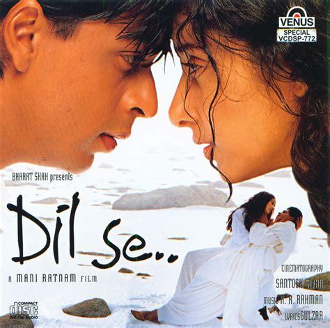 Watch Dil Se 1998 Dil Se 1998 Atm