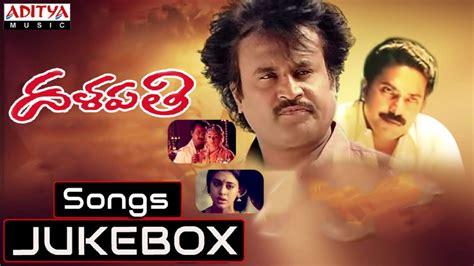 telugu film lion video songs ilayaraja telugu mp3 songs for download
