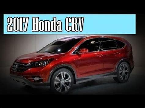 2012 honda crv vs 2014 honda crv.html | autos post