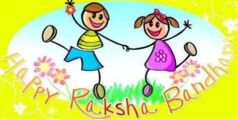 free printable rakhi greeting cards raksha bandhan cards 2017 printable animated for facebook