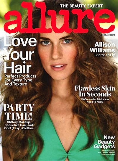 Allure Magazine Giveaways - 2015 hairstyle trends get the look allison williams december allure magazine cover
