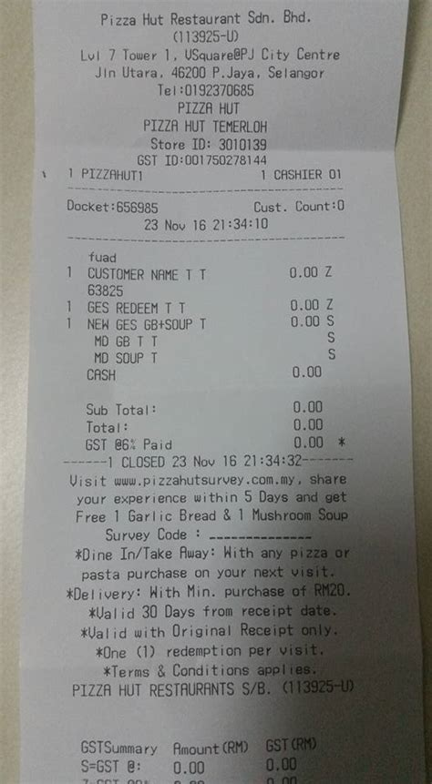 pizza receipt template pizza hut receipt template free pizza is a traditional