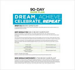 30 day business plan template 30 day business plan dailynewsreport970 web fc2