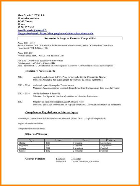 Lettre De Motivation De Dut 5 Lettre De Motivation Dut Gea Cv Vendeuse
