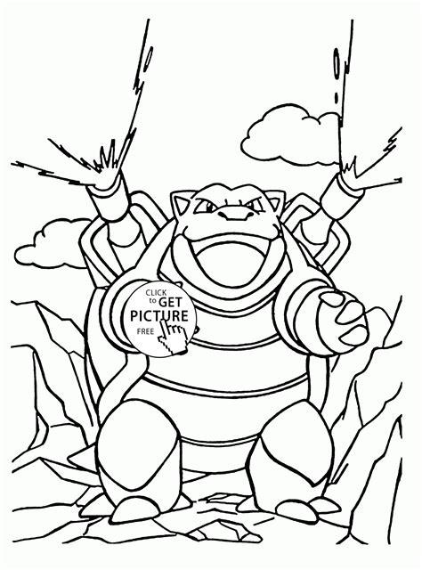 pokemon coloring page blastoise blastoise pokemon coloring pages for kids pokemon
