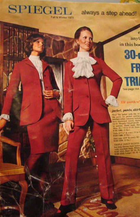 spiegel home decor vintage fall winter 1971 spiegel catalog fashions home