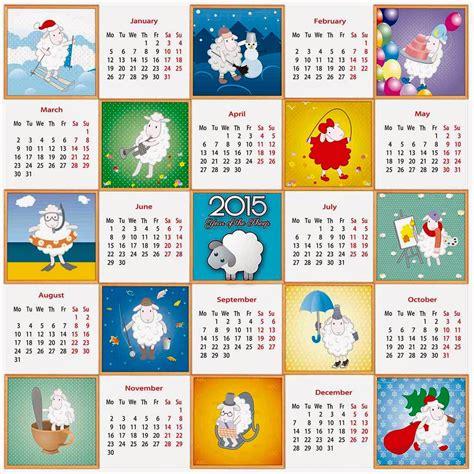 Calendario En Ingles 2015 A 241 O De La Cabra 2015 Calendarios 2018 Para Photoshop