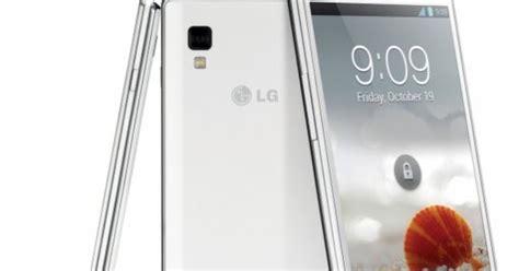Harga Lg Juni daftar harga hp lg android bulan juni 2013 daftar harga