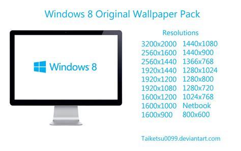 wallpaper original windows 8 windows 8 original wallpaper pack by taiketsu0099 on