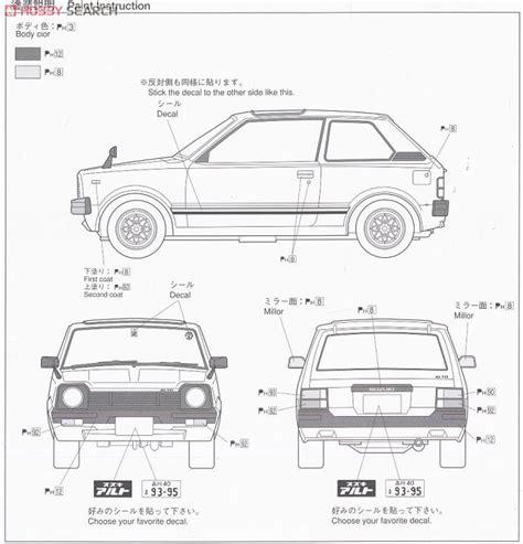 Suzuki Alto Size Index Of Var Albums Blueprints Car Blueprints Suzuki