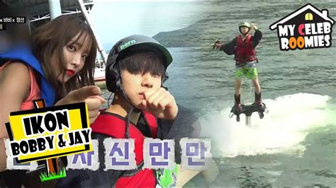 my celeb roomies episode list my celeb roomies ikon jay pulled off the flyboard