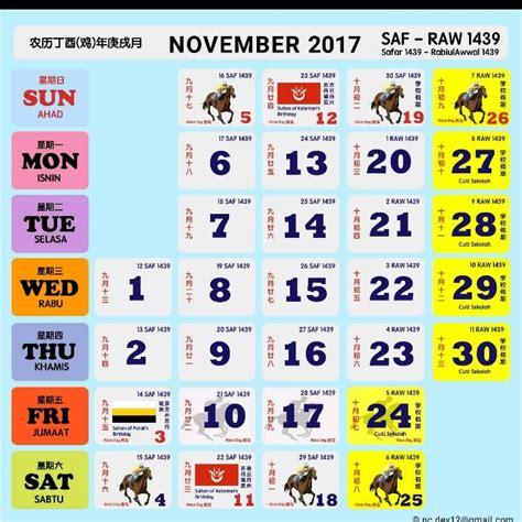 kalendar kuda     calendar printable  holidays list