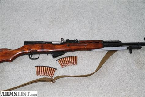 russian for sale armslist for sale for sale russian sks 1951 and ammo