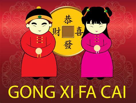 film upin ipin gong xi fat cai gong xi fa cai 2016 search results calendar 2015