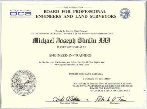 Are Certificates Record In California Certificate