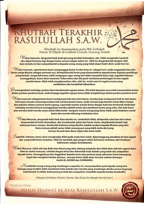 orang yg membuat film nabi muhammad khutbah terakhir nabi muhammad s a w ahmad humaizi