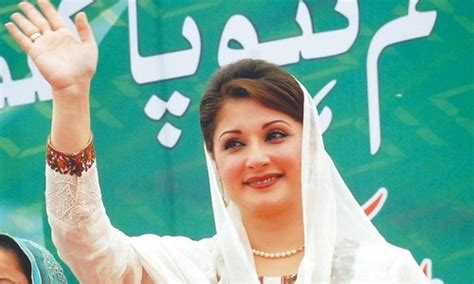 Gender Neutral Gifts by Maryam Nawaz Takes Issue With Scrutiny Of Sharif Family S