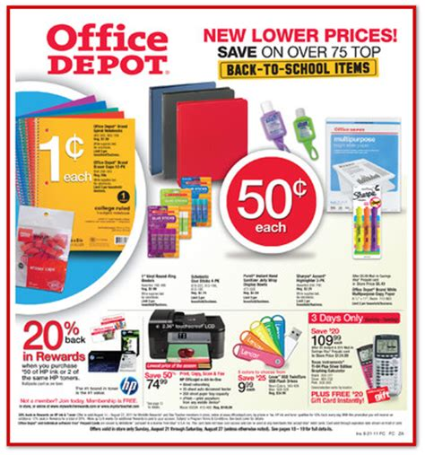 office depot back to school deals for the week of august