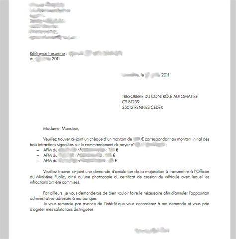modele resiliation sacem document