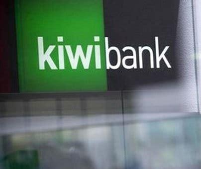 kiwi bank sciblogs kiwibank a retrograde step