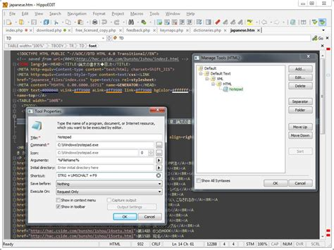 Free Software Giveaways - giveaway of the day free licensed software daily hippo