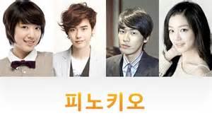 Drama Korea Pinocchio updated cast for the upcoming korean drama quot pinocchio quot hancinema the korean and drama