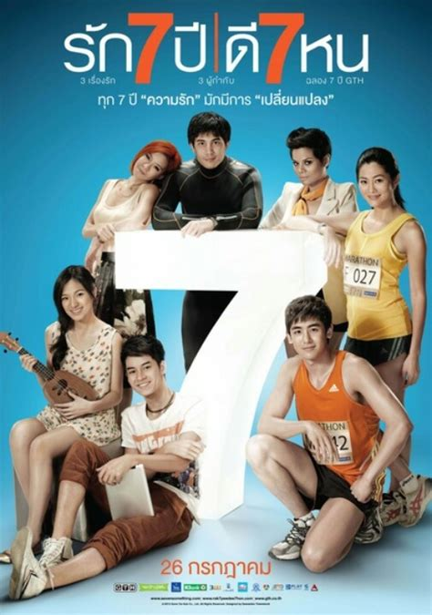 film thailand drama 144 best images about thai drama movies lakorn thai on