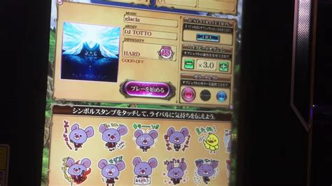 reflec beat the reflesia of eternity glacia white 98