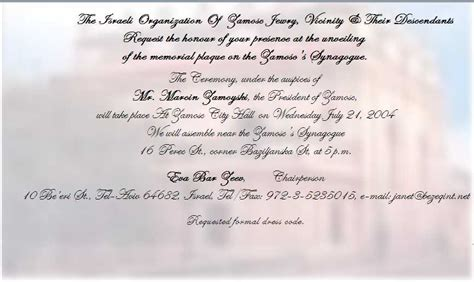 tombstone invitation cards funeral program templates free word