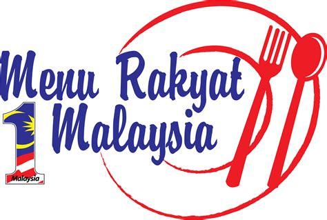 design logo kedai makan menu rakyat 1malaysia downloads vectorise forum