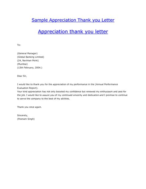 template for letter of appreciation format of a thank you letter best template collection