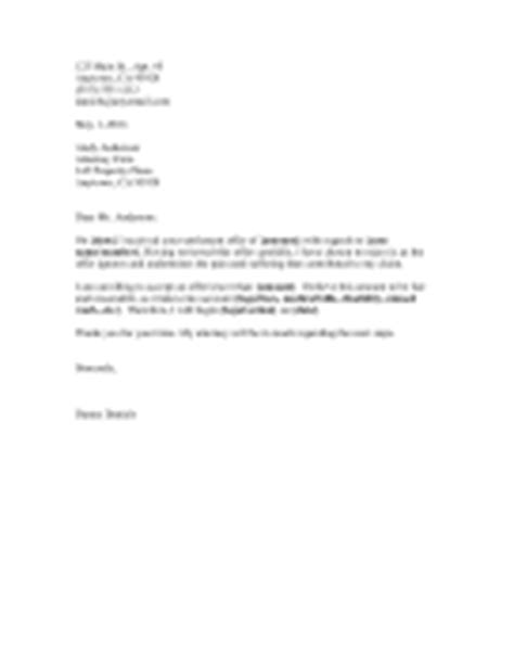 Rejection Letter After Trial Office Forms