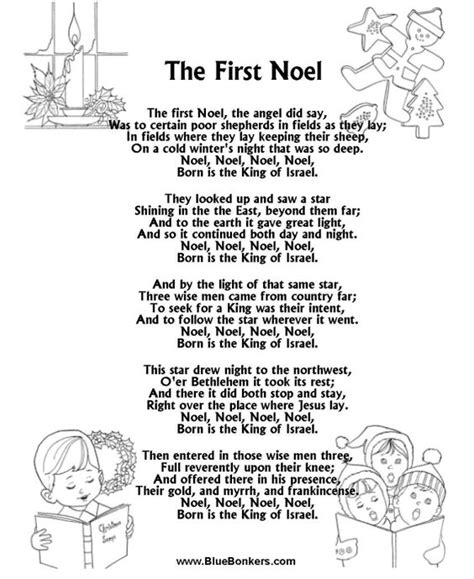 printable christmas carols the first noel free printable christmas carol lyrics
