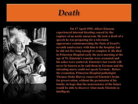 biography of albert einstein in gujarati einstein essay