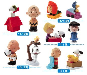 Happy Meal Snoopy Peanut Periode I mcdonald s launches the peanuts collectibles airfrov