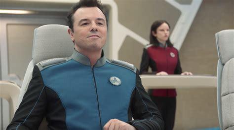 the first trailer for seth macfarlane s star trek spoof
