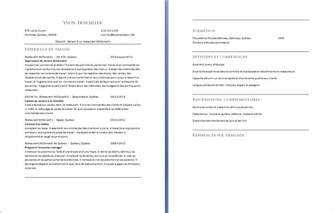 Lettre De Motivation Candidature Spontanée Consultant Junior Exemple Cv Employe Polyvalent De Restauration Cv Anonyme