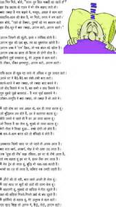 Funny jokes in hindi for students funny jokes wallpaper in hindi