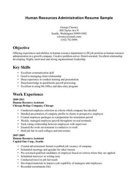 entry level hr resume exles entry level human resources resume calendar