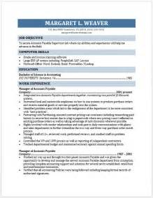 accounts payable supervisor resume free layout format accounts payable cover letter