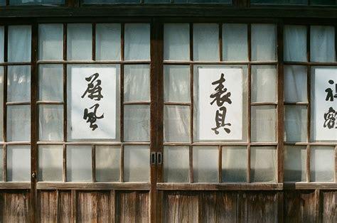 casa en japones elementos de una casa japonesa tradicional periodista en
